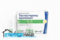 Testosterony Propionat - 100mg/2ml (1amp) - Farmak